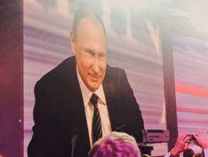 Большая пресс-конференция Президента России В.В. Путина состоялась в Москве