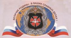 Признательность народу Осетии - Алании!