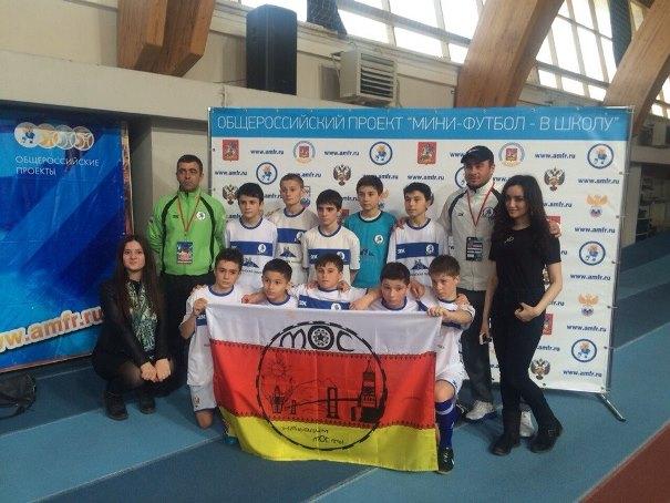 Команда «Дигора» - чемпион России по мини-футболу!