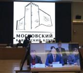 Московский Кавказский Клуб обсудил планы на 2016 год