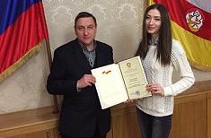 Яна Лысенко стала заслуженным артистом РСО-Алания