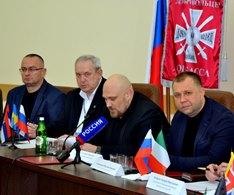 В Москве состоялась Международная конференция по добровольчеству