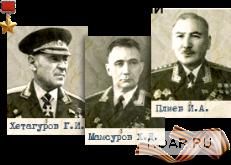 В Москве установят мемориальные доски в память о Хаджи-Умаре Мамсурове и Георгии Хетагурове
