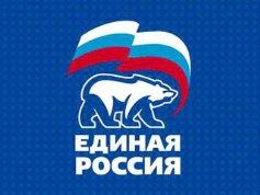 XII съезд «Единой России»: определенность