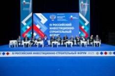 Генеральный план города Владикавказа – среди лучших